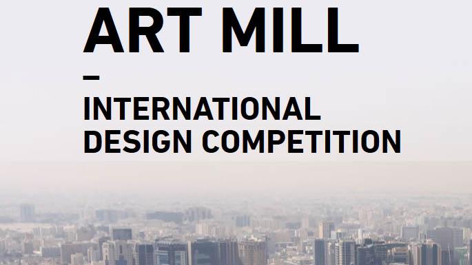 Art Mill International Design Competition Qatar