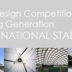 IASS2016 International Competition of New National Stadium Japan