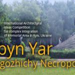 BABYN YAR – DOROGOZHICHY NECROPOLIS