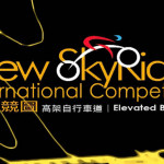 Taipei City New SkyRider (Elevated Bike Path) International Competition