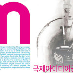 International Ideas Competition for Busan Mulmangol Bunker Regeneration