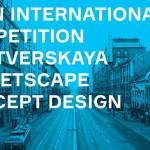 Tverskaya Streetscape Concept Design