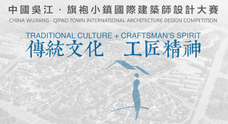qipao_china_architectural_competition