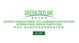 green_skyline