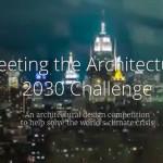 Metals in Construction Magazine 2017 Design Challenge