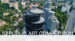 iq_public_art_competition