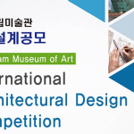 Jeonnam Museum of Art Competition