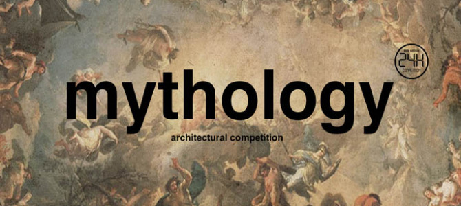 mythology competition