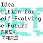 Self-Evolving City of the Future