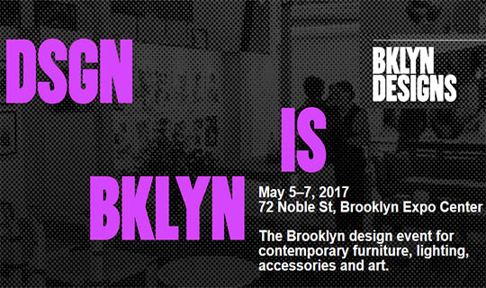brooklyn design competition