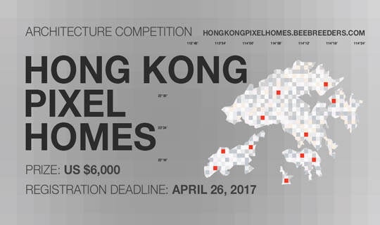 hongkong pixel homes