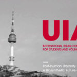 Post-human urbanity: A biosynthetic future on Namsan