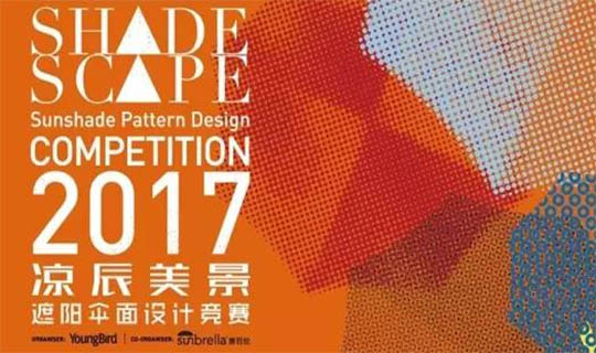 sunshade pattern competition