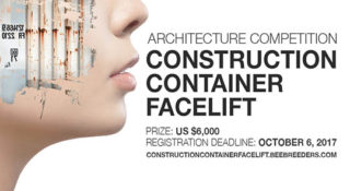 construction container facelift competition