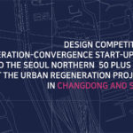 Design Competition for the Generation Convergence Start-up Center