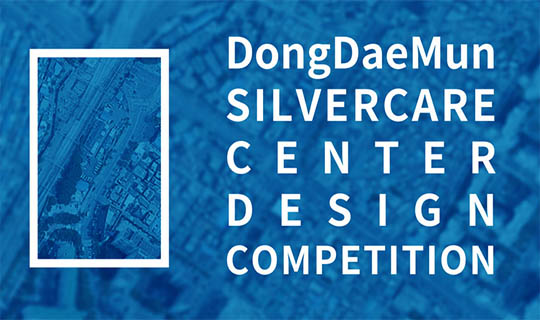 DongDaeMun Center Design Competition