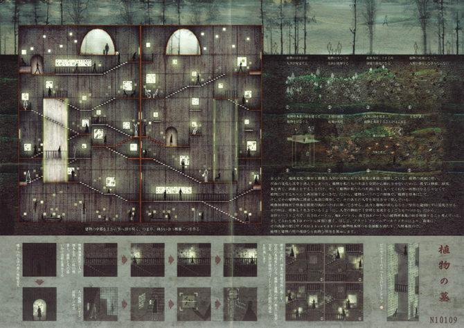 Merit Prize-Gongyang Tan _ Dan Chen