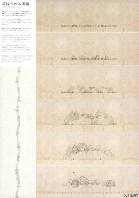 Merit Prize-Sugiura Gaku _ Mari Takahashi