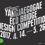 'Yangjaegogae Eco Bridge' Design Competition
