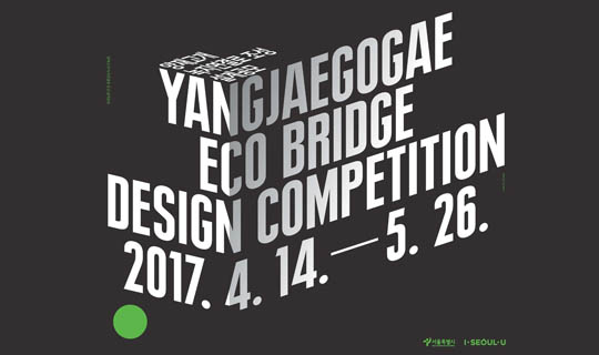 bridge design competition