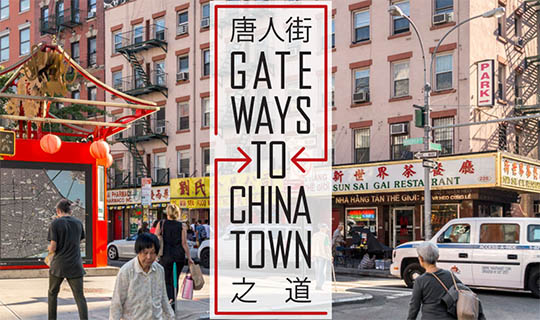 chinatown architecture competition