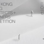 Hong Kong Young Architects & Designers Competition