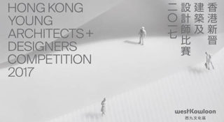 hongkong architecture competition