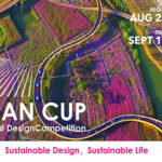 'NaTian' Cup International Design Competition
