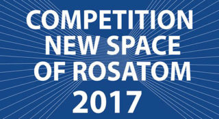 New-Space Competition Rosatom 2017