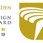 Golden Pin Design Award 2017