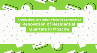 renovation architecture competition