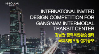 seoul design competition