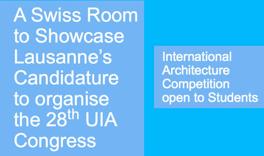 swiss room competition