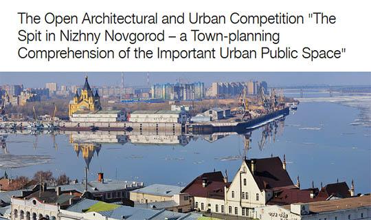 Spit in Nizhny Novgorod