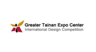 tainan expo center