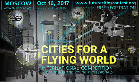 cities for a flying world competition
