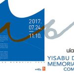 Yisabu Dokdo Memorial Park International Competition