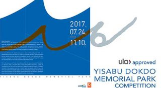 yisabu doko memorial park competition