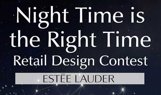retail design contest estee lauder