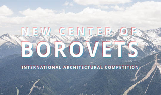 borovets international architectural competition