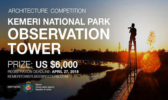 observation tower architecture contest