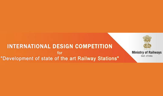Indian Railway international design competition