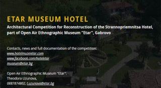 etar museum hotel