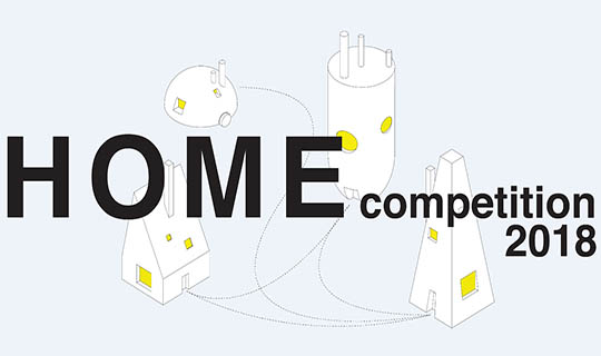 home competition 2018