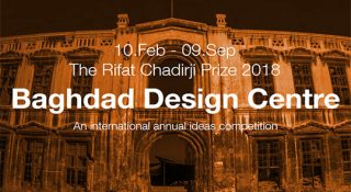 baghdad design center competition