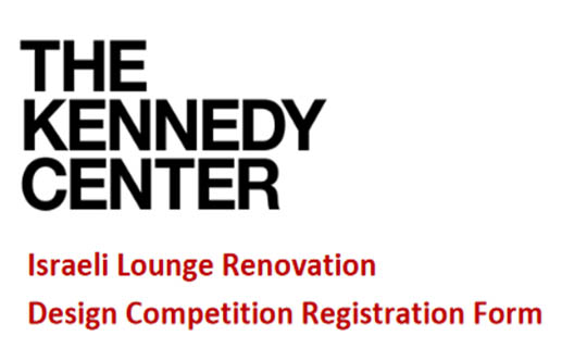 kennedy center competition