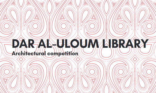library architecture competition