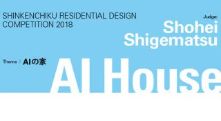 residential design competition