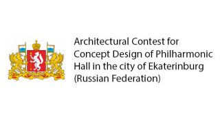 Architectural Contest for Concept Design of Philharmonic Hall in the city of Ekaterinburg