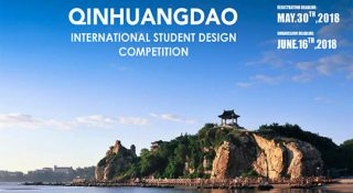Qinhuangdao International Student Design Competition